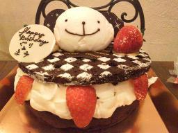 Cake20081