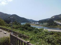 Aganogawa