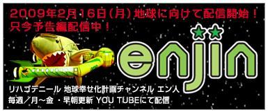 2009_top_main7